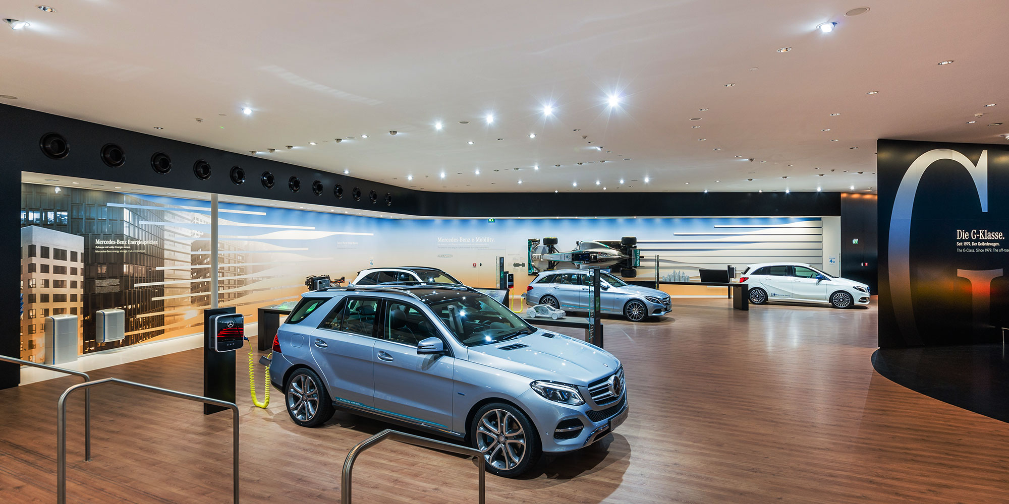 Mercedes, IAA Frankfurt Main